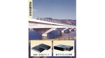 東京ファブリック化工 株式会社