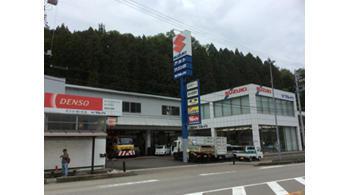株式会社マルイケ
